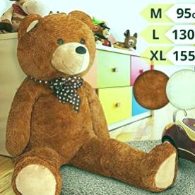 Infantil PLSBR001A