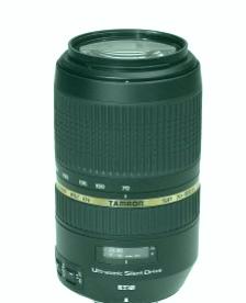 Tamron Nikon Ultrasónico