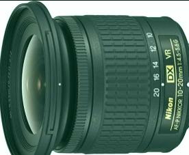 Nikon AF-P DX Nikkor VR
