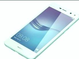 Huawei-Nova-Young-precio