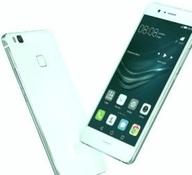Precio del Huawei-P9-Lite