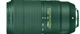 Nikon JAA833DA